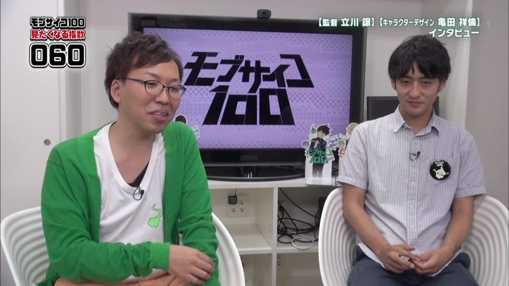 Yoshimichi Kameda and Yuzuru Tachikawa