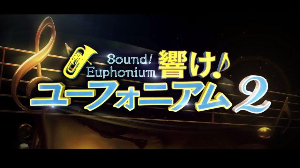 euphos2