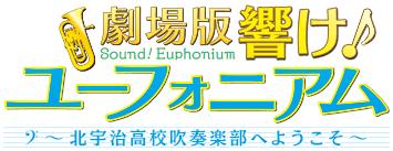 euphotitle