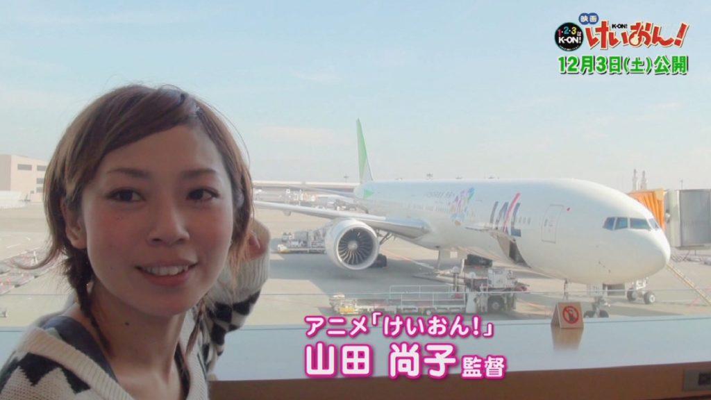 yamada-plane