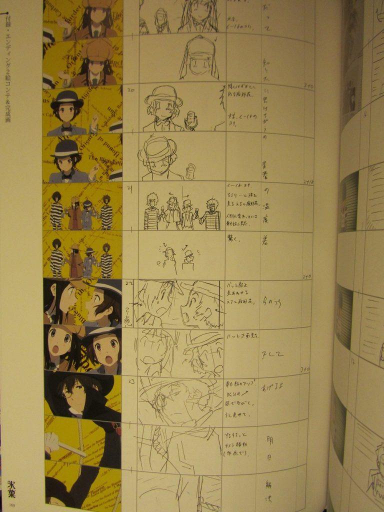 takemoto-hyouka-ed2-board