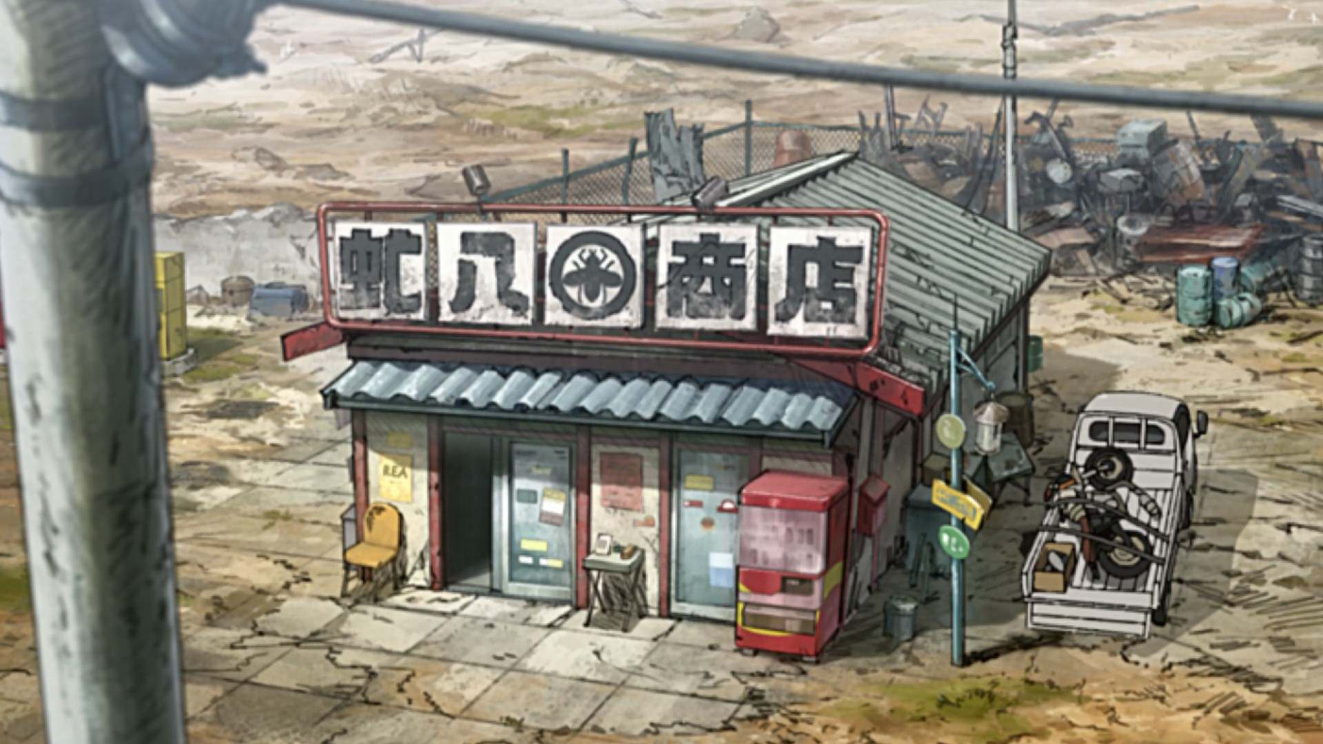 Image result for megalo box intermission