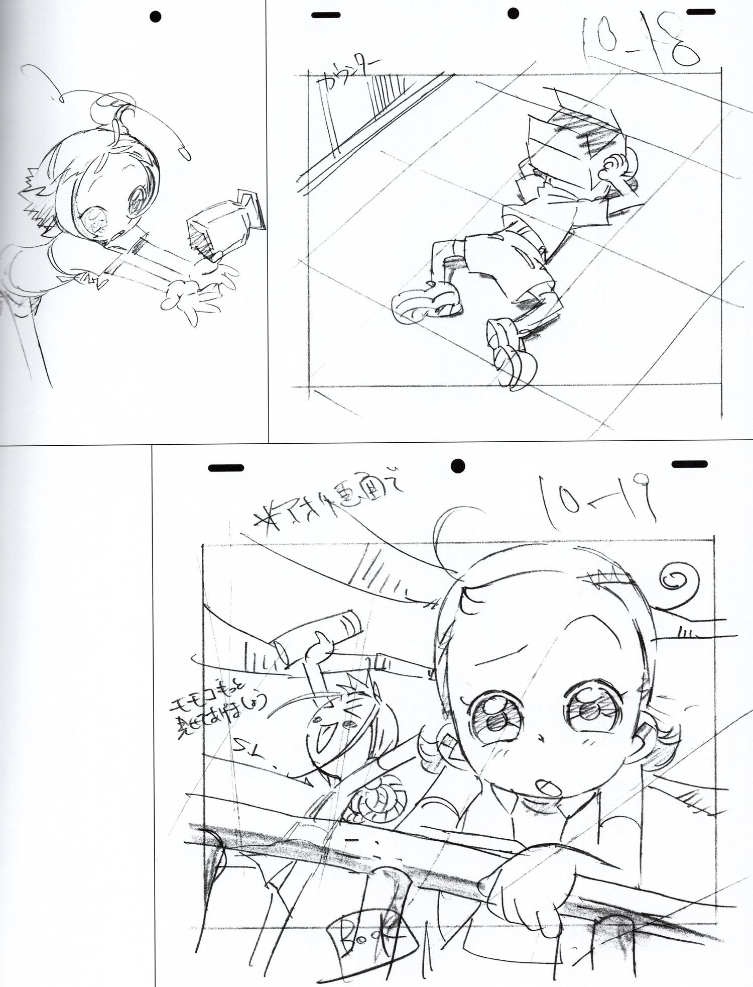 Anime Creators Books: Comiket 94 Edition – Sakuga Blog