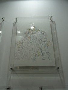 Nobuhiro Arai