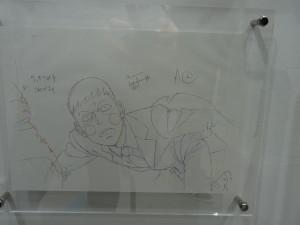 Tomohiro Shinoda